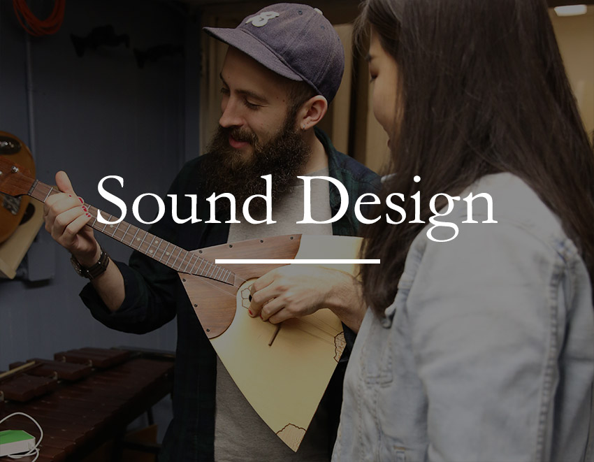 Sound Design image