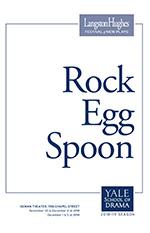 Rock Egg Spoon